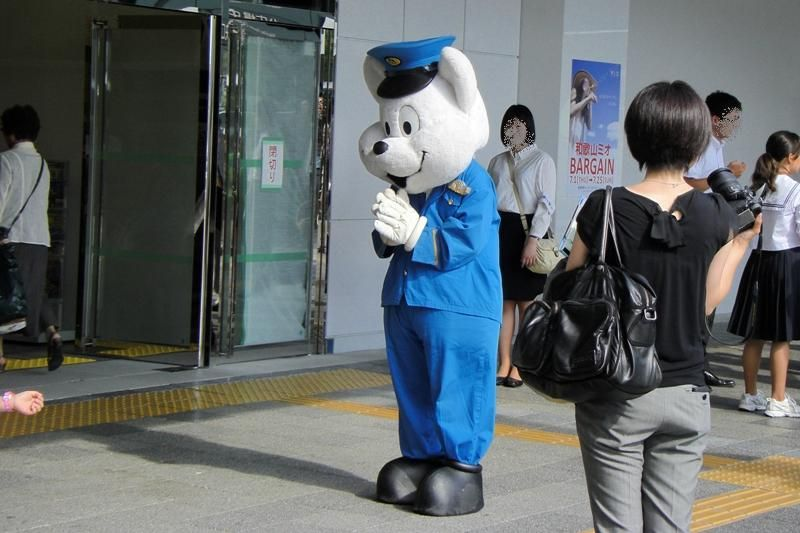 Japan Mascot Hot Japanese Teen