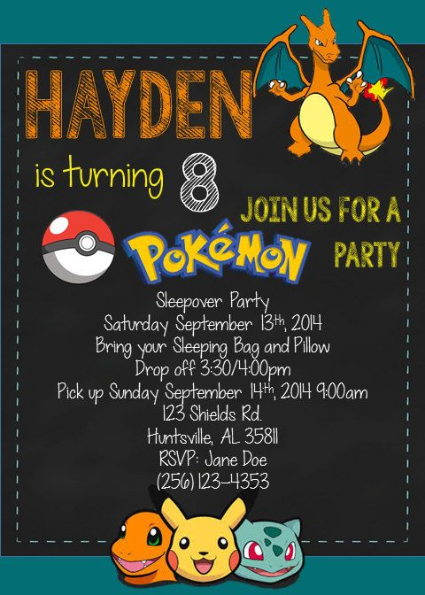 Pokemon Birthday Invitation By TheCraftyElephant7 On Etsy