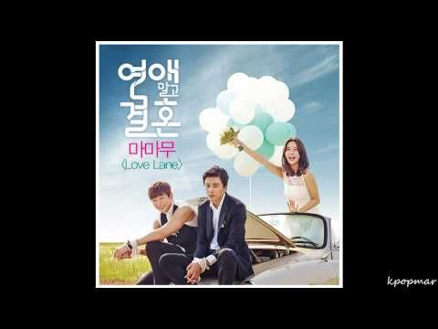 Ost dating not marriage