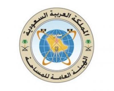 موشن جرافيك جامعة الملك سعود With Images Civil Jobs Job University
