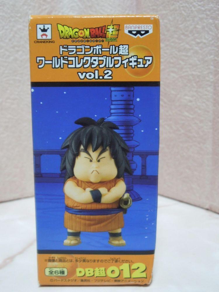 Yajirobe Wcf Dragonball Super Wcf Vol 2 012