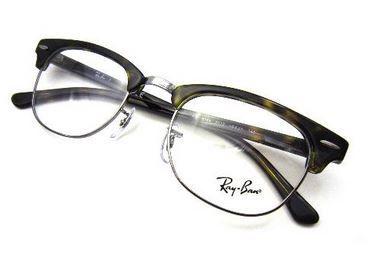 008e71449d malcolm x glasses frame - Google Search