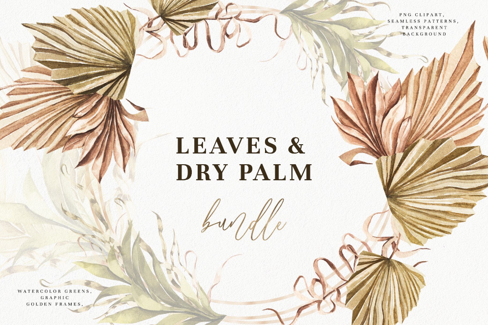 Greenery Dry Palm Leaves Watercolor Graphic Palm Leaf Clipart