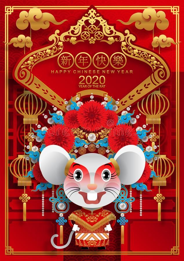 Happy chinese new year 2020 year of the rat. Happy chinese