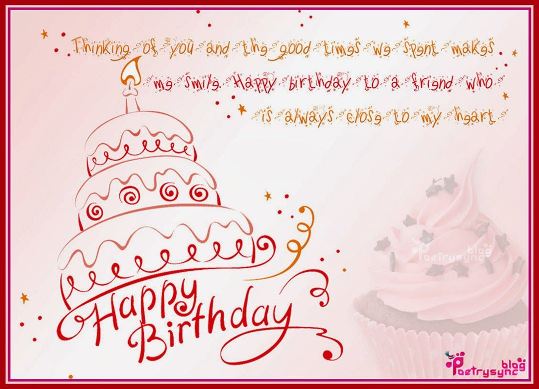 Birthday Wish Birthdays Message Picture