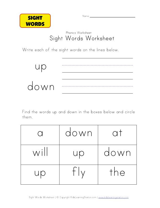 teach sight words down up | kids school | Pinterest