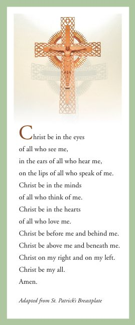 from St. Patrick's Breastplate