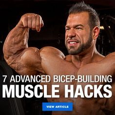 Have you hit a plateau in your bicep muscle growth? It might be time to implement some new training...