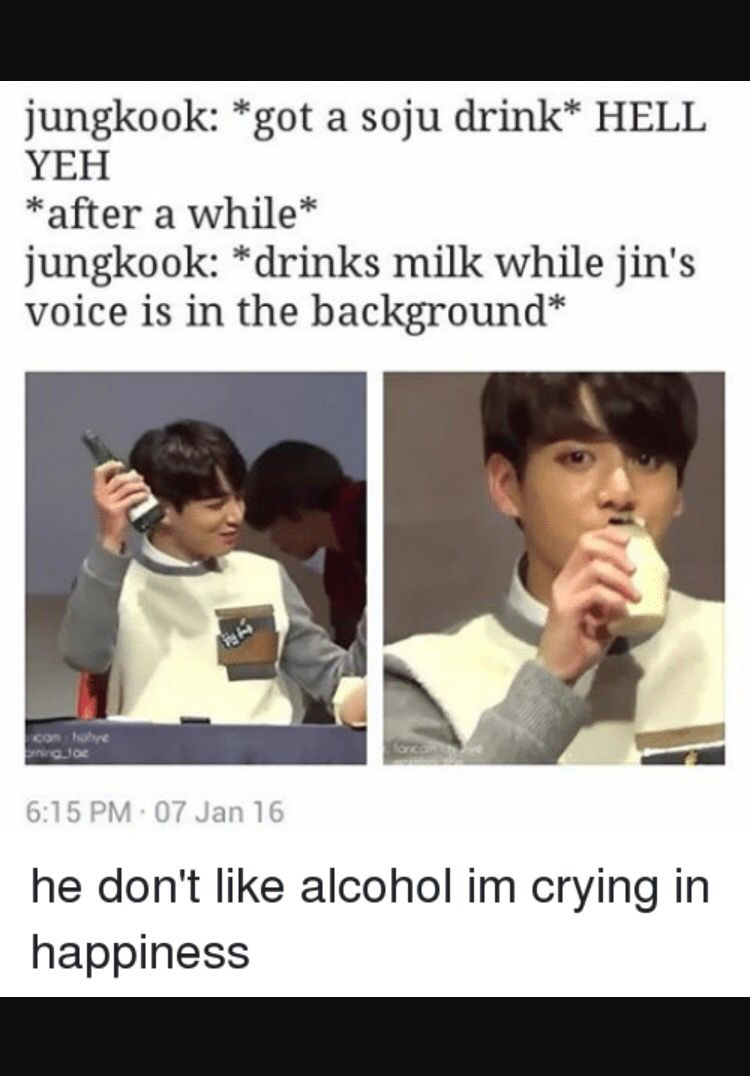 Who Is Said He Does Not Like He Drinks Tho But Beer Mostly Bts Memes Hilarious Kpop Memes Bts Bts Funny
