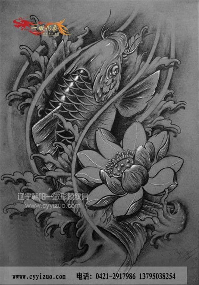 Tattoo koi fish pinterest tatuajes ideas de tatuajes for Pez koi pequeno