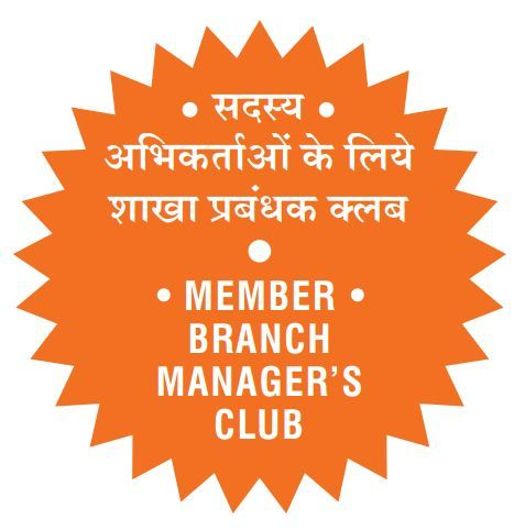 Branch managers club for lic agents insurance pinterest year branch managers club for lic agents malvernweather Gallery