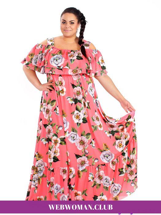 8063c071005 Платье Яблоня в цвету Magesty Вечерние и выходные платья для полных женщин.  Платье Яблоня в