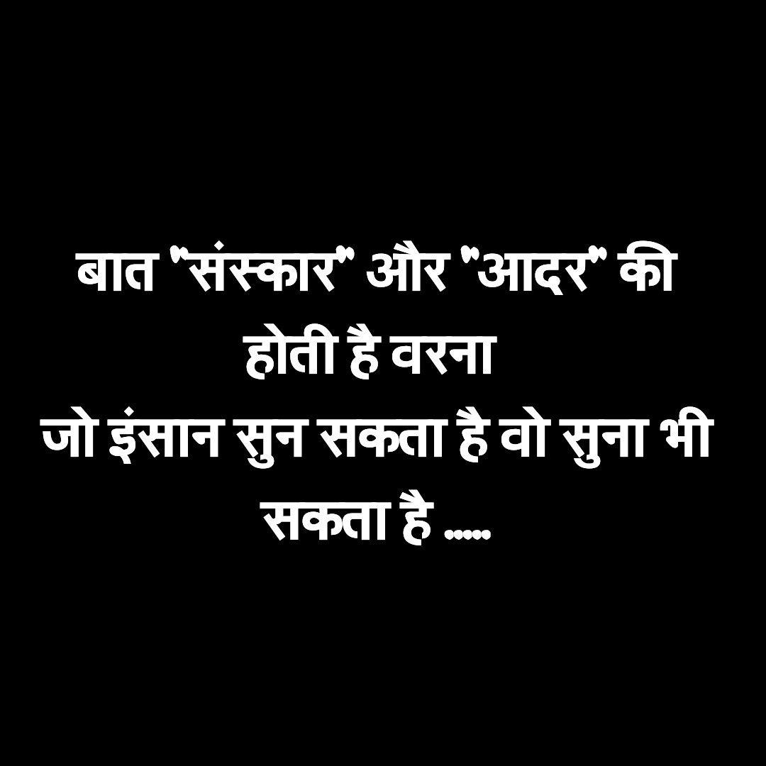 Attitude Motivational Quotes In Hindi: Pin By Amit On Hindi Shayari