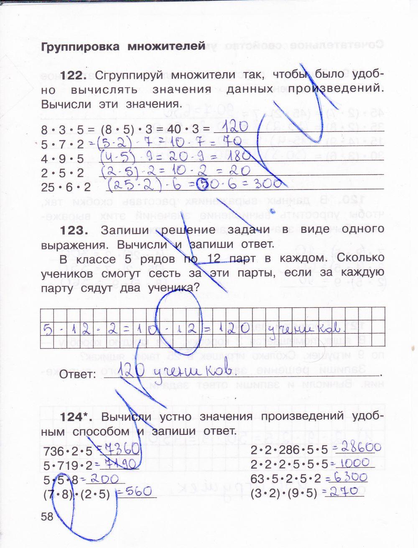 Решить задачу 5 класс без регистрации основы теории цепей решение задач и примеры