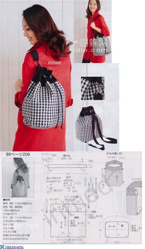 Drawstring backpack pattern   ARTES DE TODAS AS FORMAS   Pinterest ...