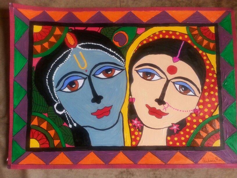 Painting of Radha n Krishna on Paper