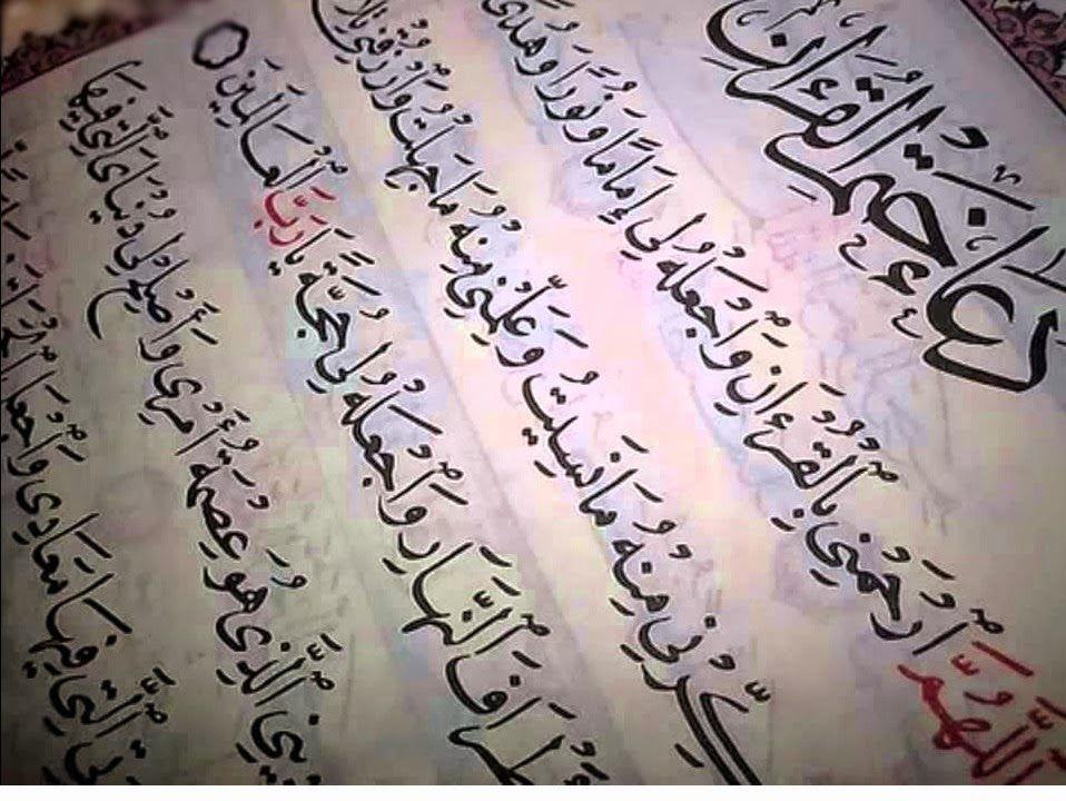 دعاء ختم القرآن مكتوب Dz Fashion Printed Shower Curtain Shower Prints