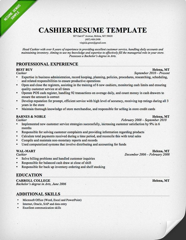 Cashier Resume Sample Professional jobs Pinterest Sample resume - Skills For Resume Example