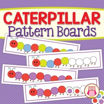 Caterpillar Pattern Activity Interactive Patterning For Kids