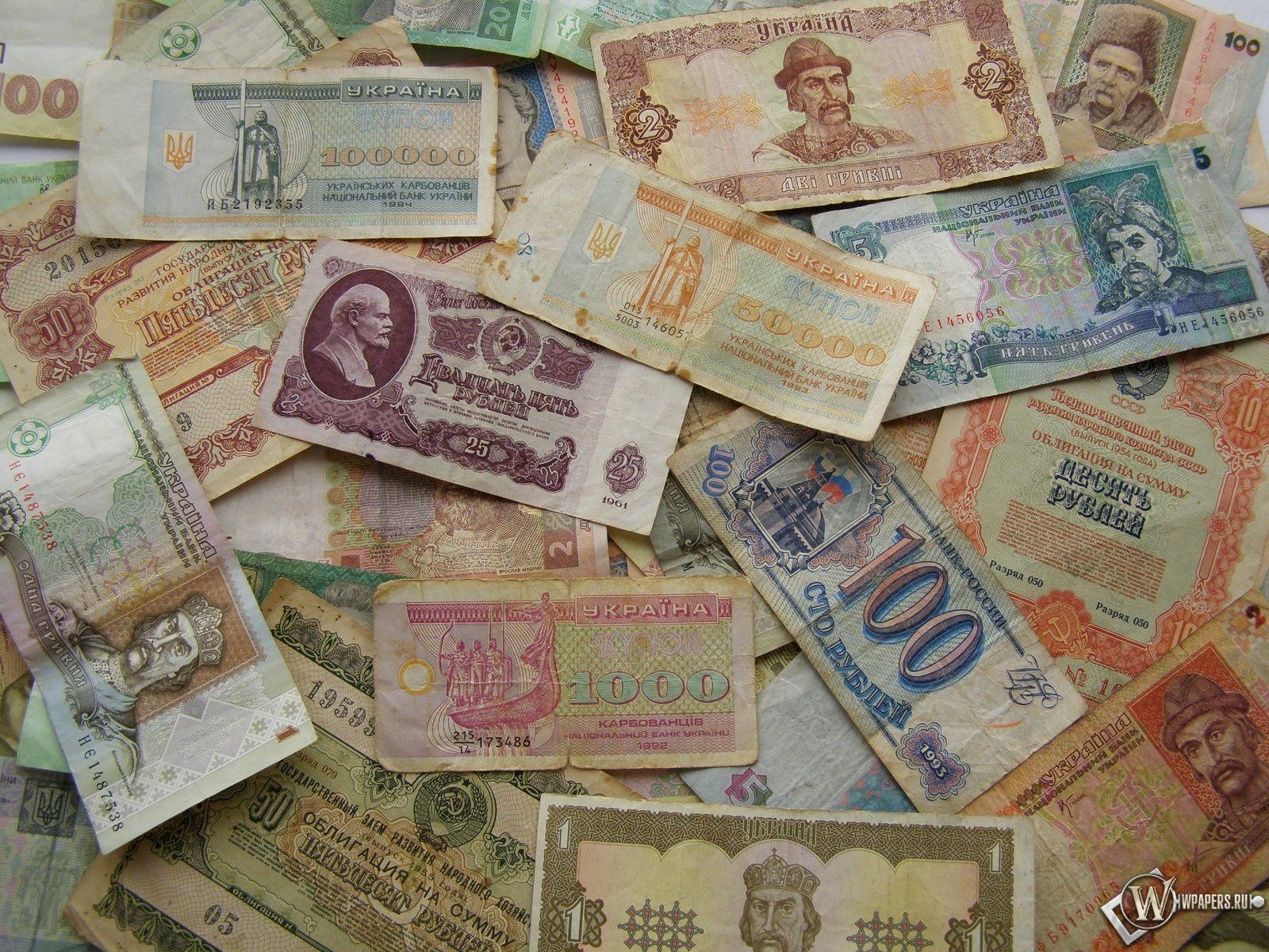 одна трех фотографии советских бумажных денег официальные сведения