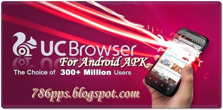 uc browser 7.6 apk