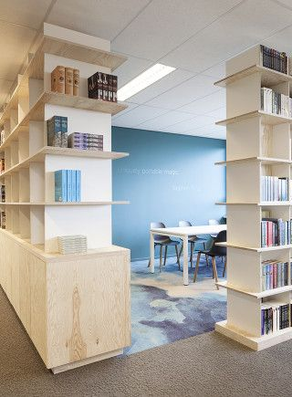 Bookcases. Meeting room. Publisher. Office: interior design and ...