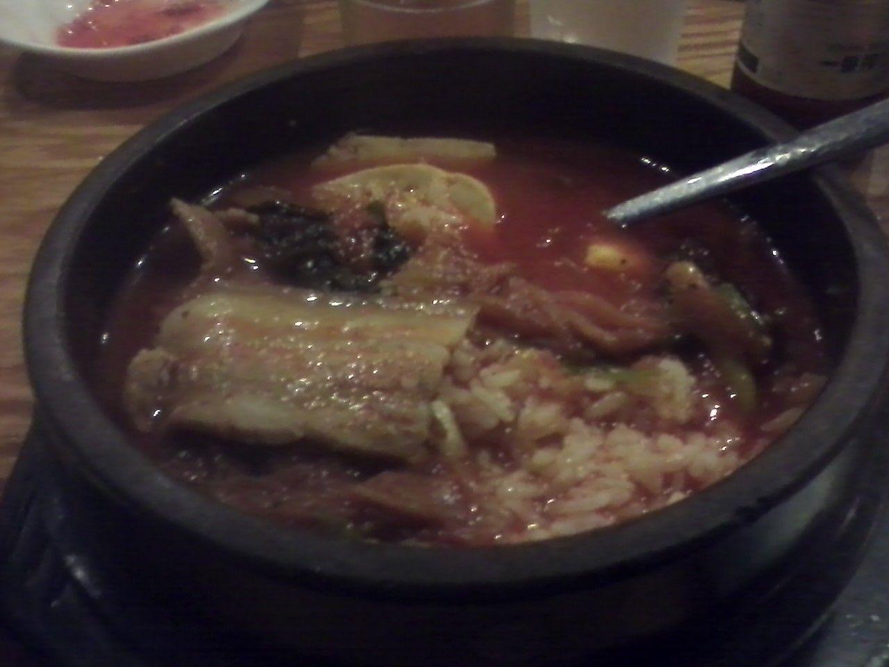 Kimchee Jiigae Secret Garden Syracuse Ny Food Kimchee Great Restaurants