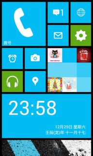 Download free Windows Launcher 8 Android Theme Mobile Theme