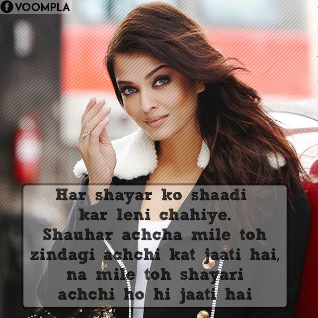 Ae Dil Hai Mushkil Dialogue In English Aishwarya Rai Poem Poetry Character Dialogue Har Shayar Ko Shaadi Jpg 640 640 Bollywood Quotes Filmy Quotes Unusual Words