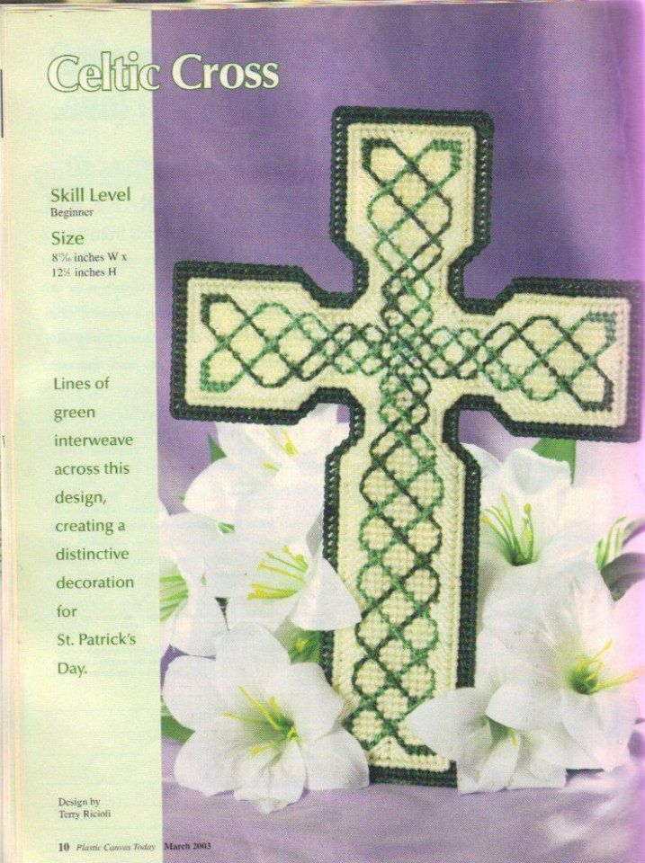 Celtic Cross 1/3