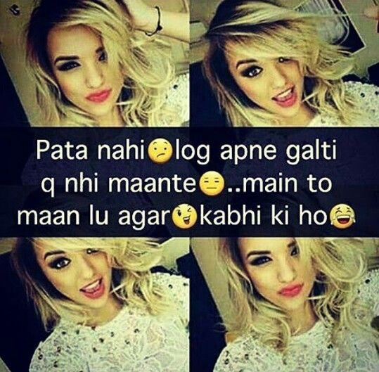 Hahaha Han Jarur Manungi Kabhi To Girlish Fact Attitude