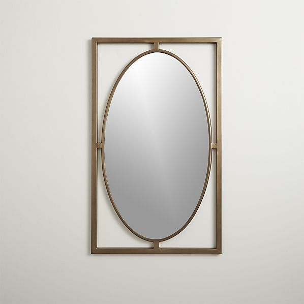 Amal Wall Mirror In Mirrors Crate And Barrel New
