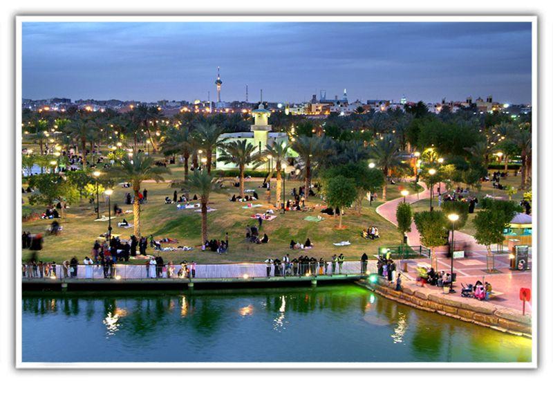 Salam Park Riyadh Kingdom Of Saudi Arabia منتزه سلام Marriott Hotels Hotel Marriott