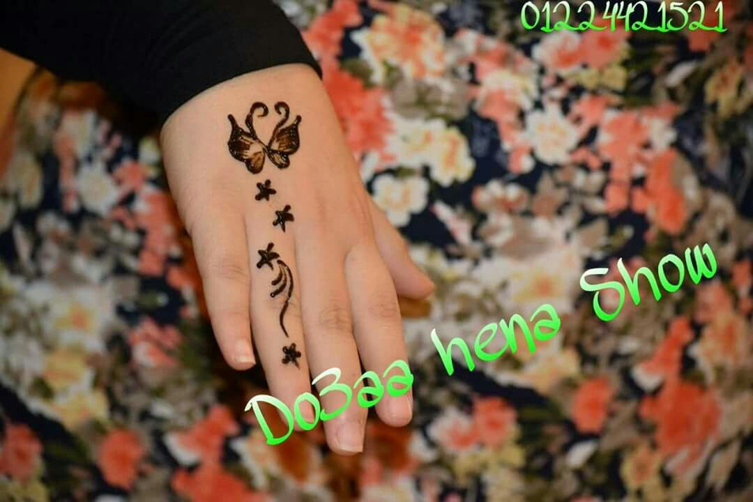 Pin By Shatha Mansor On نقش اطفال Mehndi Designs Tattoos Print Tattoos