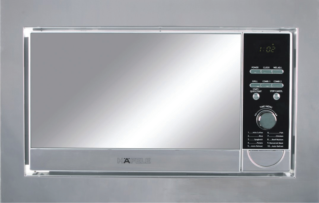 Adara 01 Built In Combi Microwave Oven Nagold By Hafele Built In Kitchen Appliances Hafele Fitted Furniture