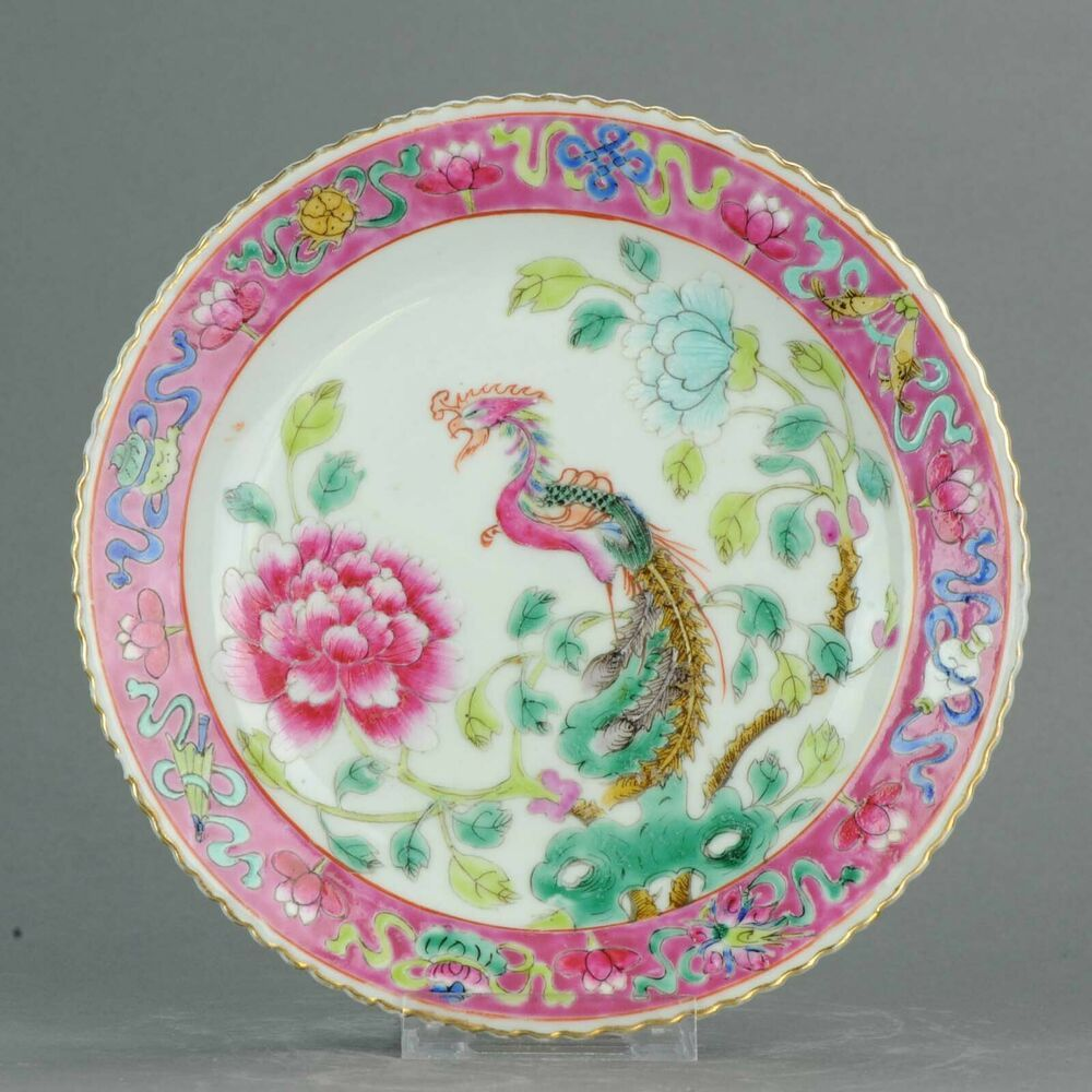Beautiful Chinese Porcelain Plate With A Stunning Colour And Good Quality Painting Made For The Straits Chinese Ma Japanese Porcelain Chinese Porcelain Plates