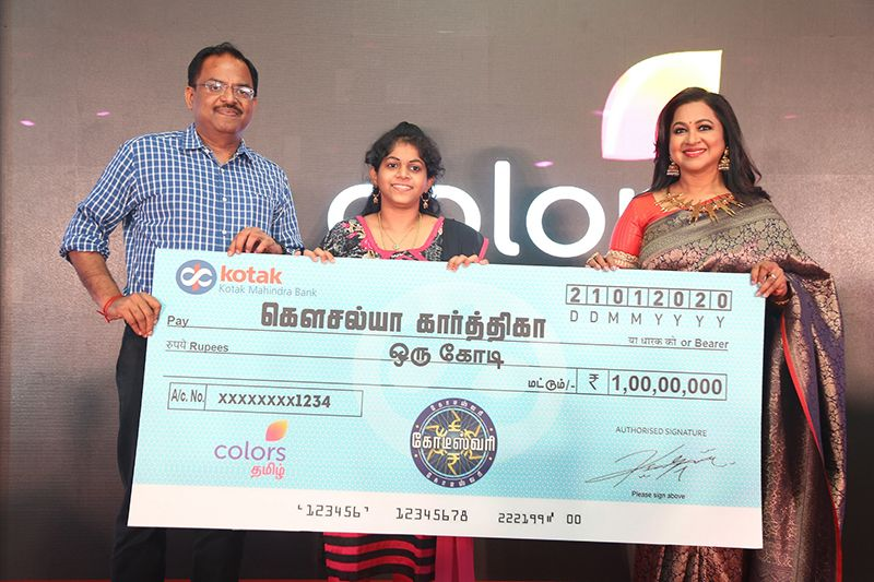 Colors Tamil Kodeeswari First 1 Crore Winnner Kousalya Kharthika