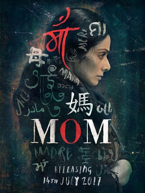 Latest Images Of Mom Movie Poster Hot Gallerywww Vijay2016 Com