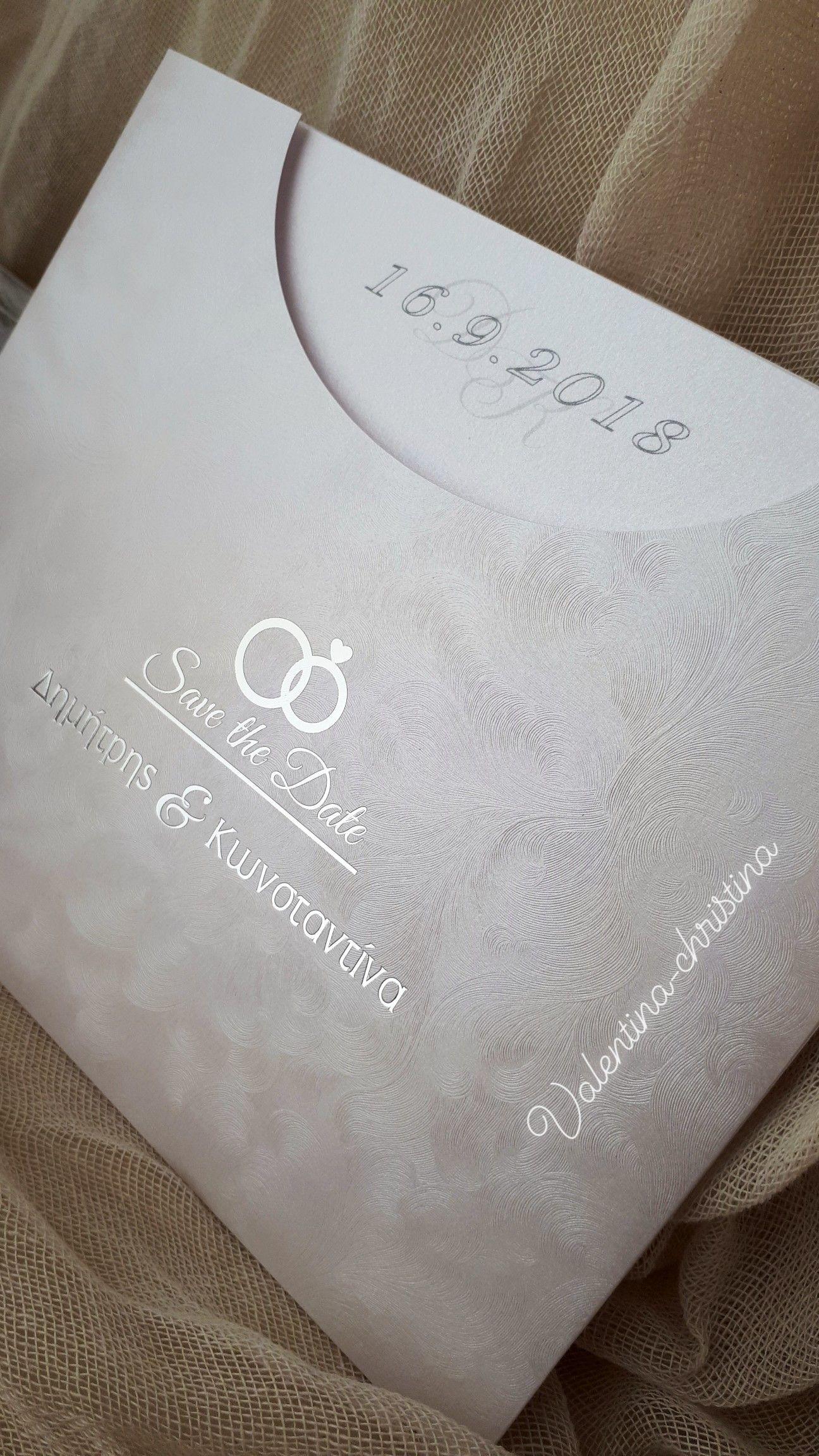 8063b04aad36 Μοναδικής ποιότητας και αισθητικής η επιλογή του χαρτιού για το προσκλητήριο  γάμου σας!by valentina