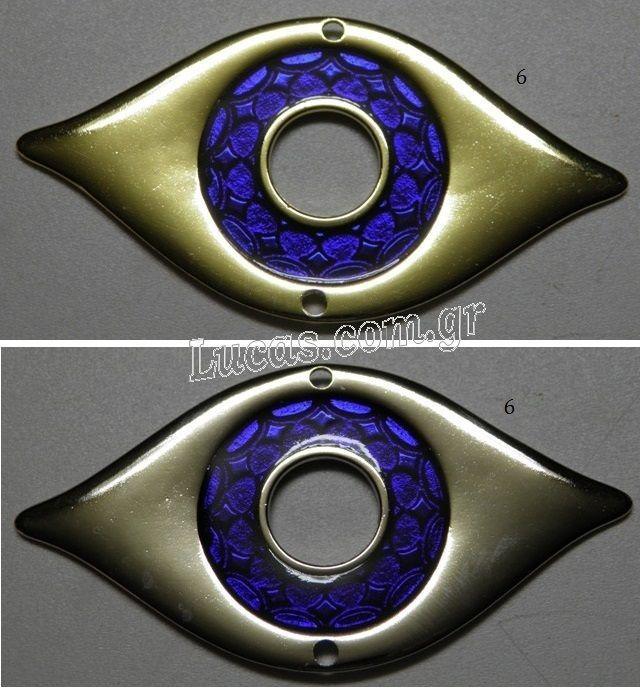 μπλε μάτι με σμάλτο