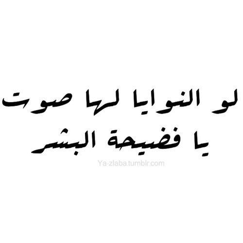 #بالعربي