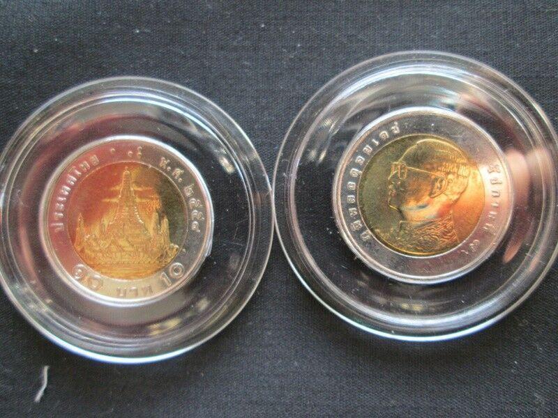 Thailand Coin 10 Bath Bi Metallic Unc Siam Rama Ix Majesty King