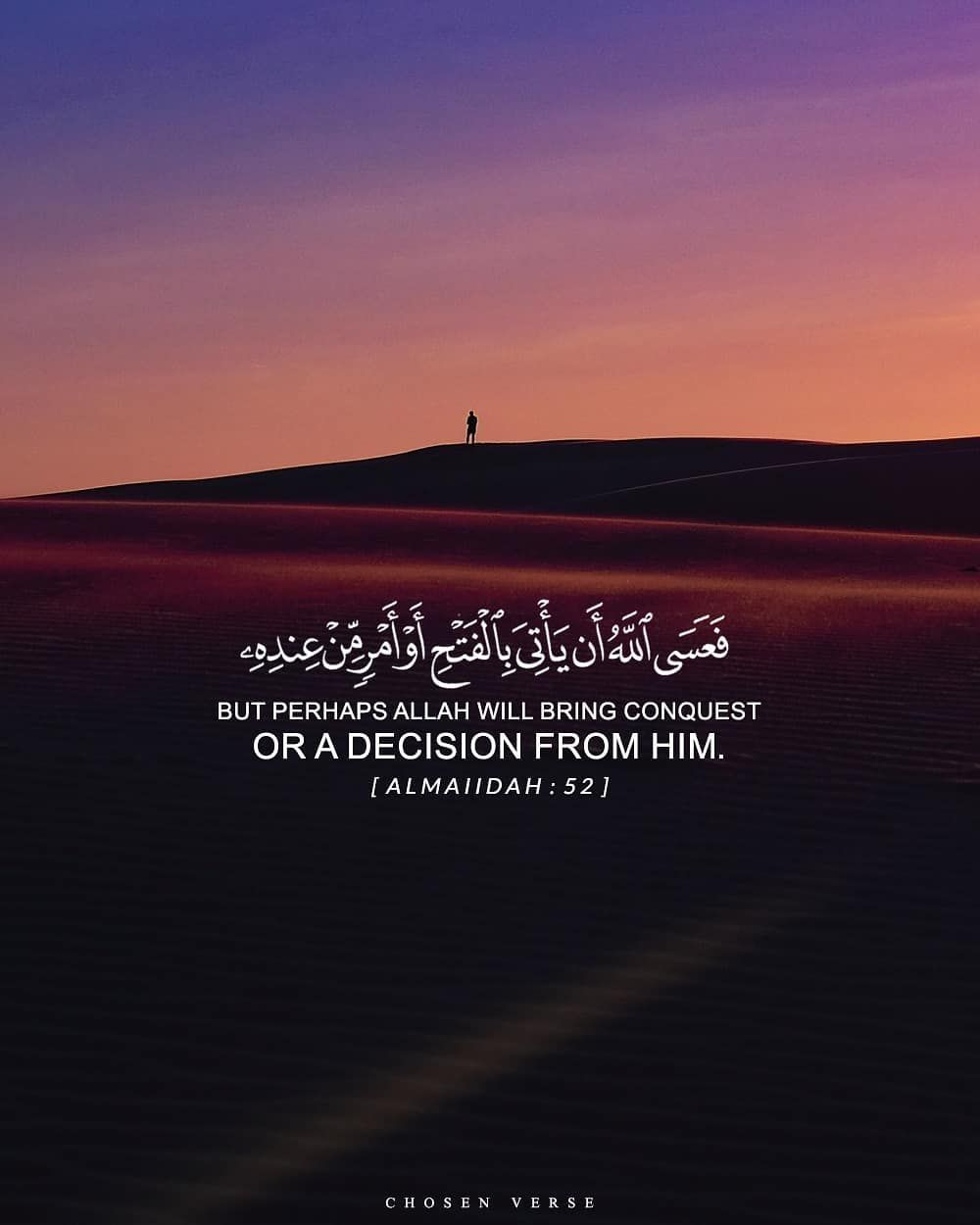 Chosen Verse On Instagram Islamic Quotes Quran Muslim Muslimah قران ايات اذكار اسلاميات Quran Verses Islamic Quotes Quran Learn English