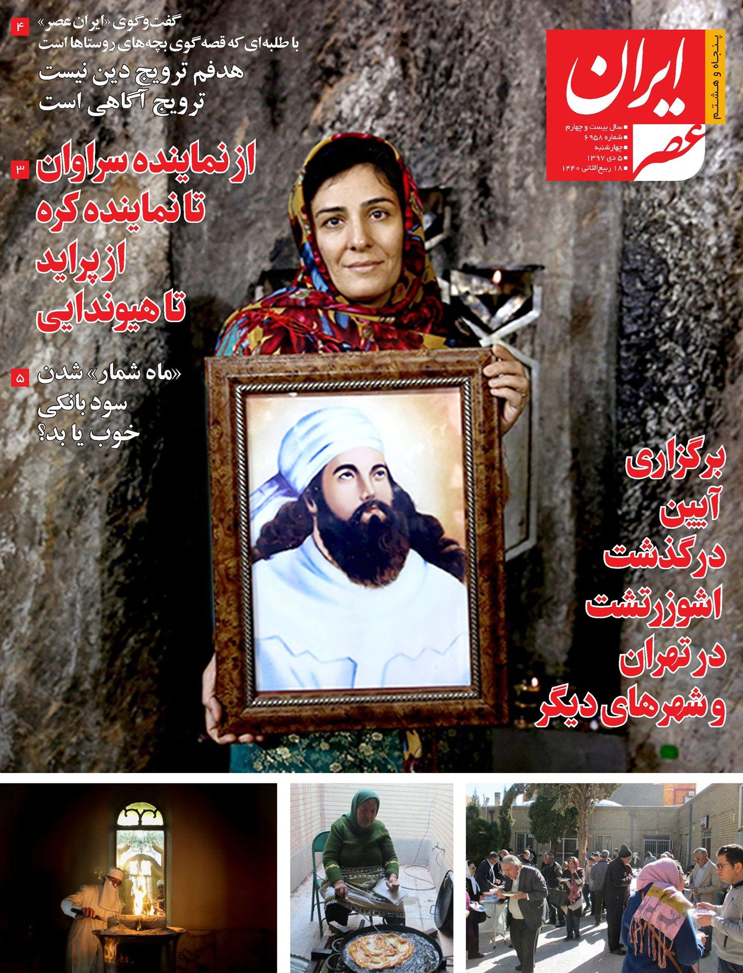 Pin By Irannewspaper On Irannewspaper Baseball Cards Cards Movie Posters