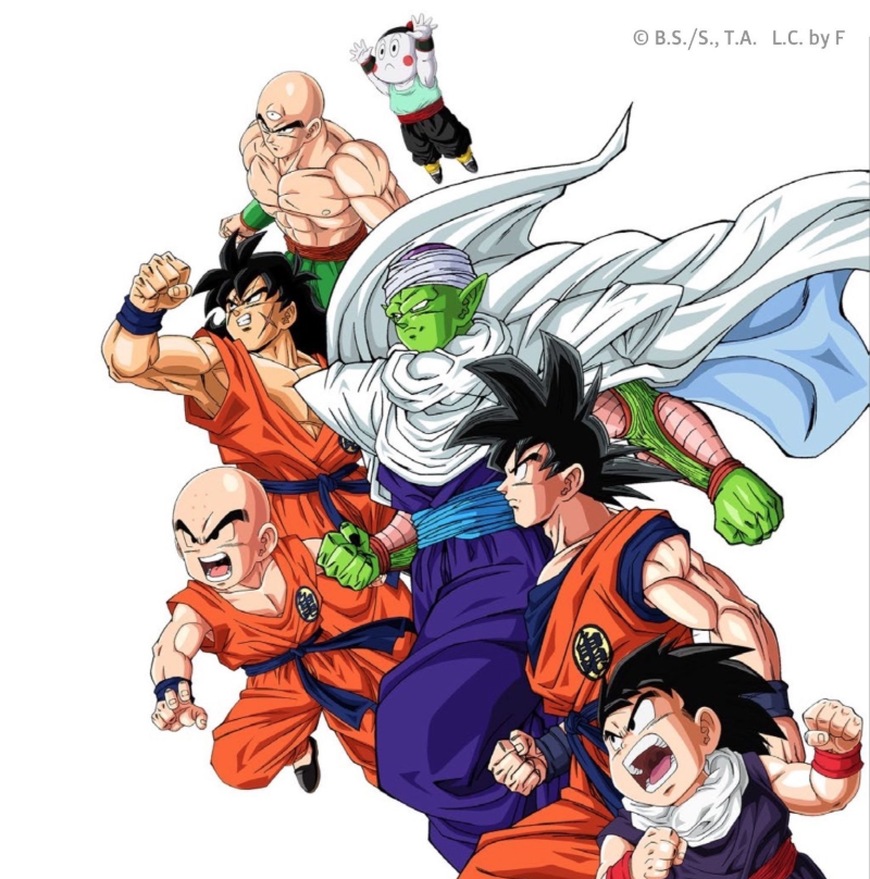 Download Dragon Ball Z Png Images Png Gif Base Anime Dragon Ball Super Dragon Ball Z Dragon Ball