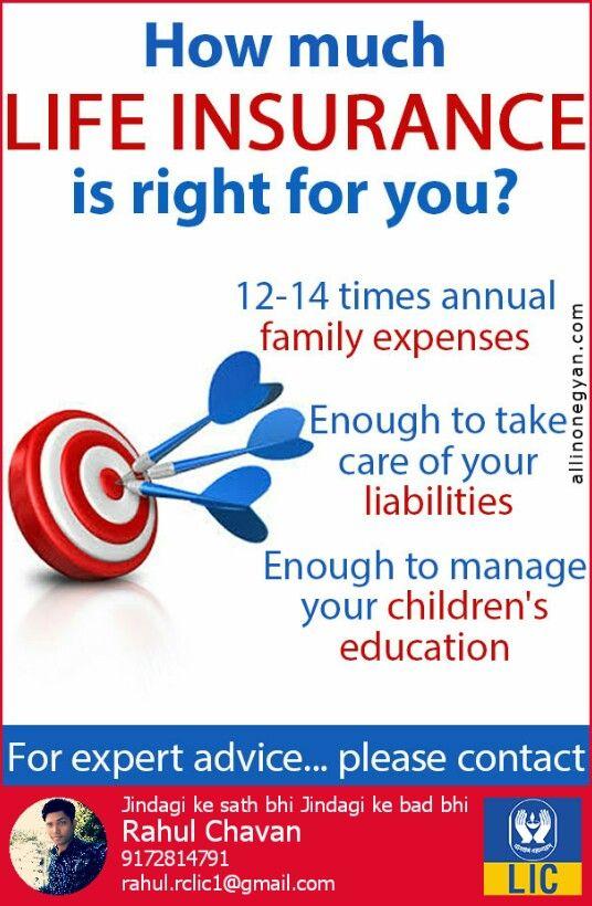 Pin By Sachin Dombale On Life Insurance Life Insurance Marketing
