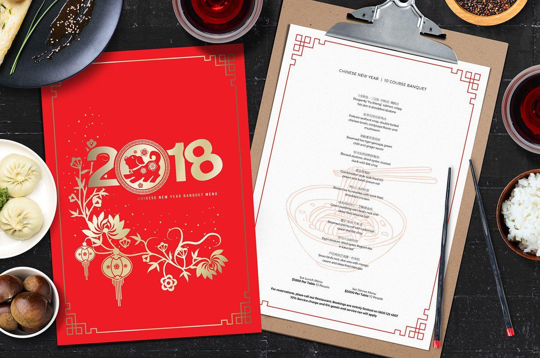 Chinese Menu Template Chinese Menu New Year Menu Menu Template