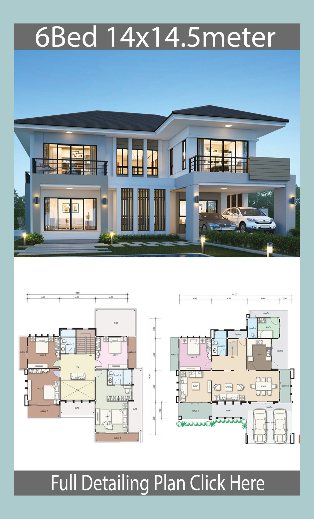 House Design Plan 14x14 5m With 6 Bedrooms Homedesign In 2020 Beautiful House Plans Architectural House Plans Model House Plan