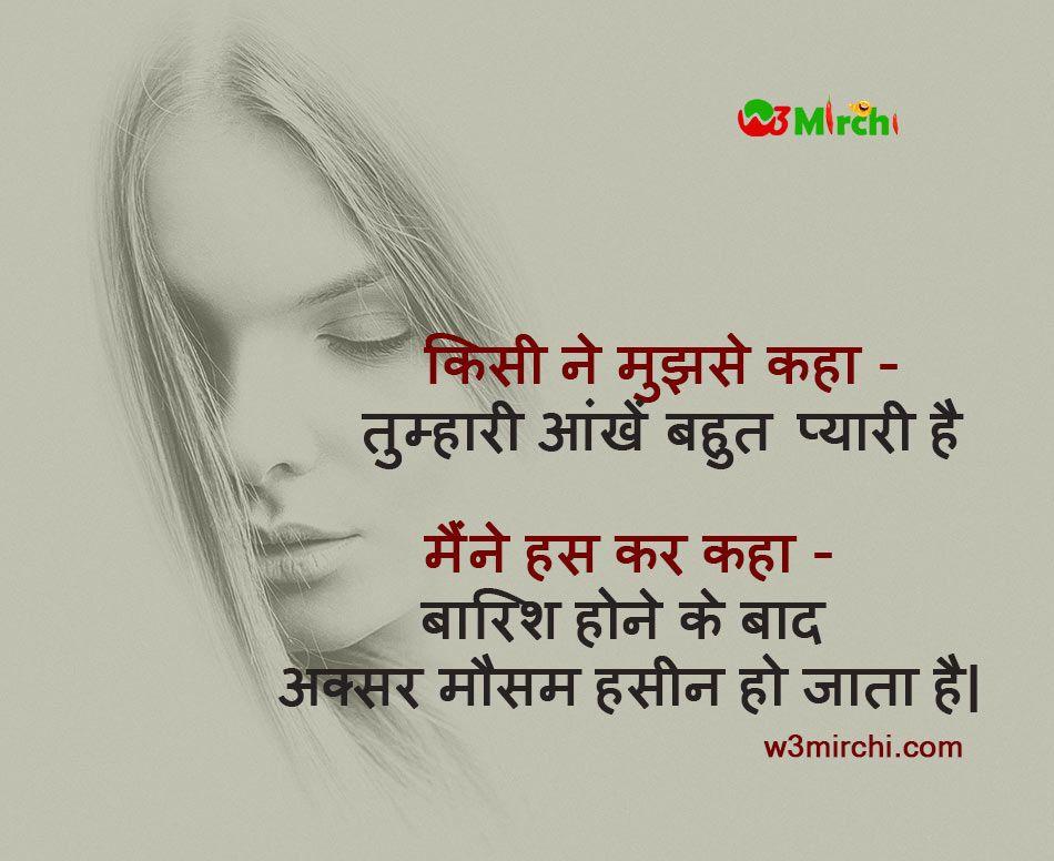 Good Evening Friends Shayari Hindi Quotes Evening Quotes Quotes