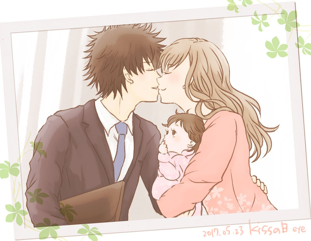 misaka and touma relationship goals